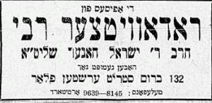 Radavitzer Rebbe