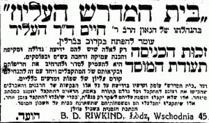 Heller Chaim Yeshiva Ad