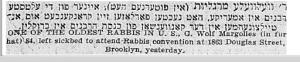 Margolis Gavriel Zev Forward Feb 1930 Part 2