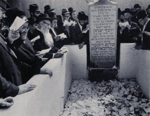 Schneerson Yosef Yitzchok Ohel