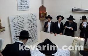 tzemach-tzedek-maharash-praying