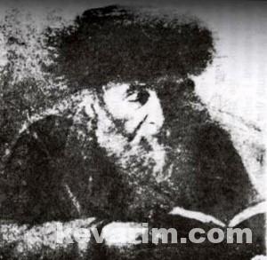Halberstam Chaim Sanz