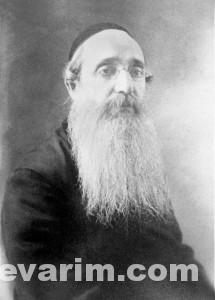 Chodorov Father