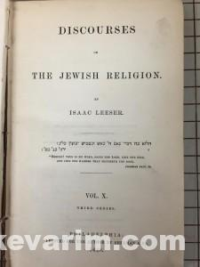 Leeser Issac Cover Page