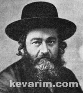 Shapiro Meir Lubliner Rav
