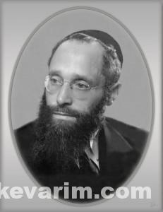 Bloch Eliyahu Meir Pic