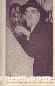 Rav Ruderman