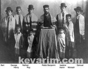 Papermaster Rabbi Pic3