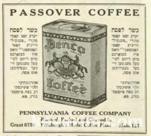Ashinsky coffee