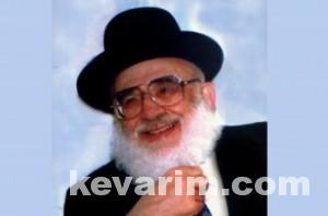 Weinberg Shmuel Yaakov Baltimore