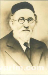 Friedman Yaakov McKeesport 3
