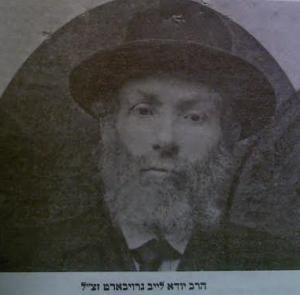 Graubart Yehuda Leib Toronto