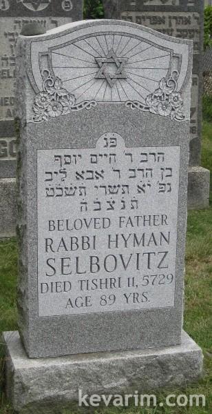 chaim-selbovitz