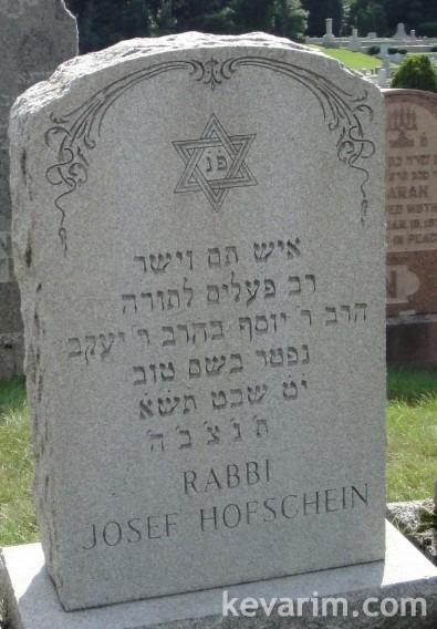 yosef-hofschein-good