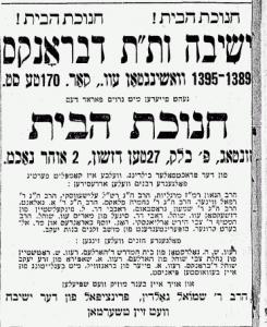 Goldin Shmuel Ad
