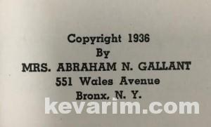 Gallant Avroham Fly Page