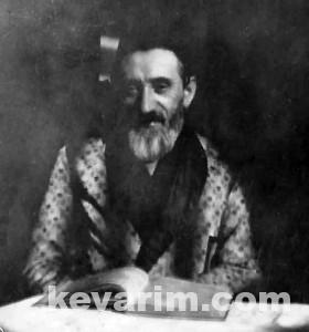 Sokol Yaakov Menachem pic 2