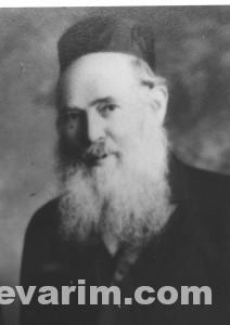 Jaffe Baruch