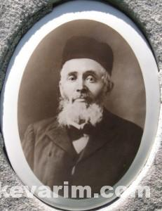 Aryeh Leib Goldsmith pic