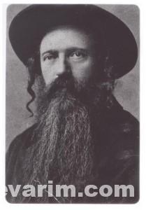 Meir Leifer Clevelander Rebbe LA
