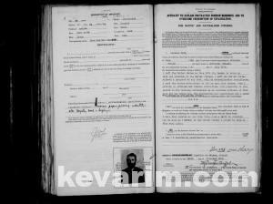 Karp Elchonon Passport