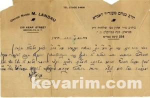 Landau Menachem Mendel Letter