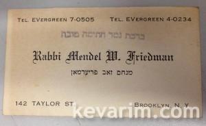 Menachem Zev Friedman