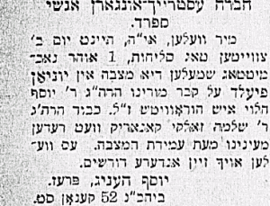 Horowitz Yosef ad