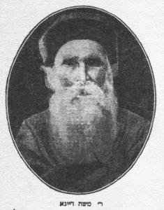 Mossesohn Nechemya Father