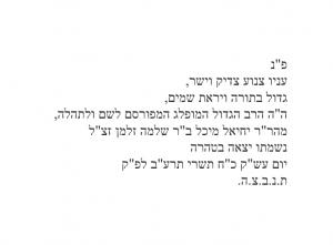 Aferman Text